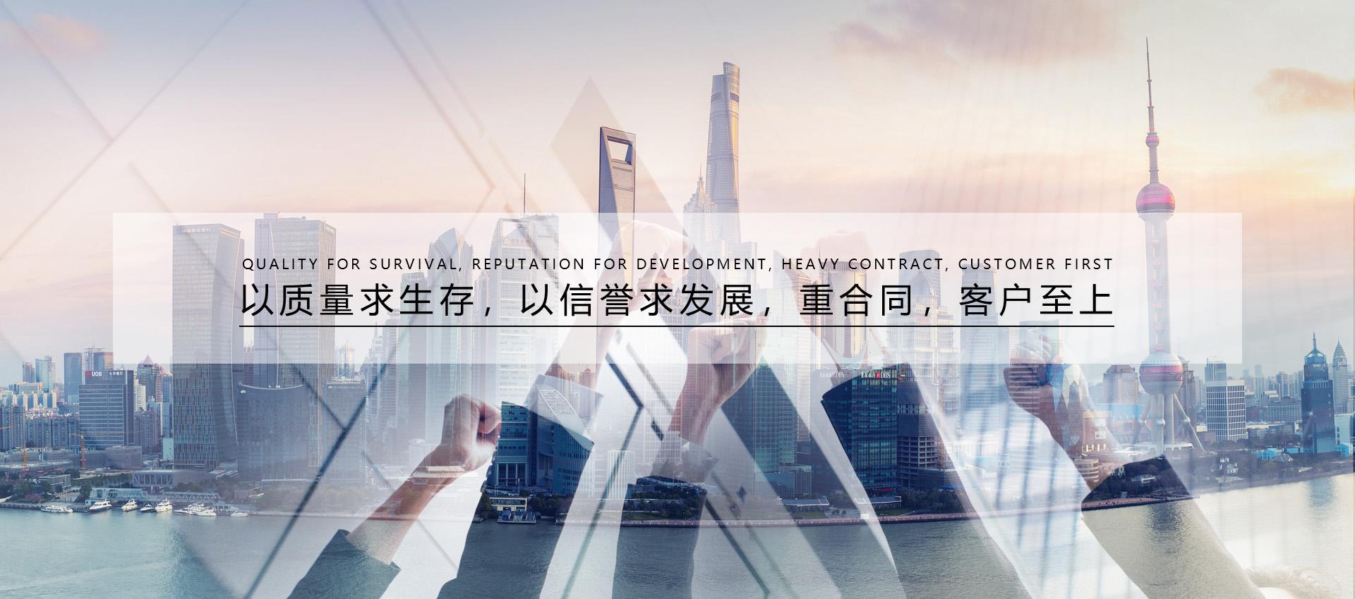 抗震(zhen)支架(jia)
